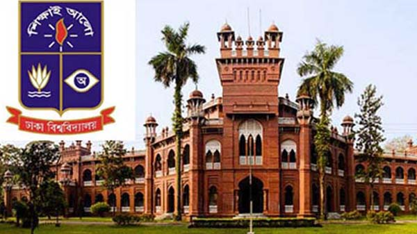 Dhaka_University