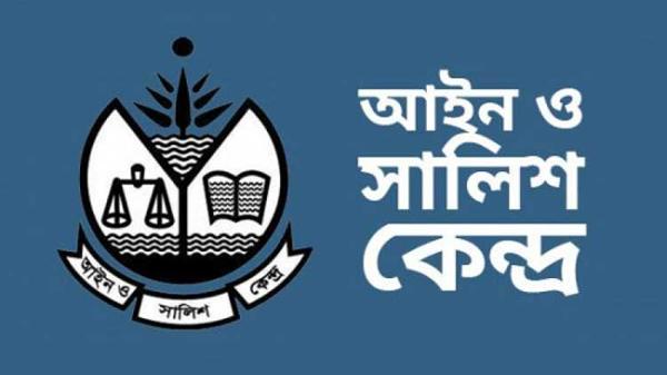 Asok_Logo