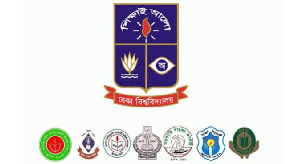 Dhaka_University_Collage_Admission