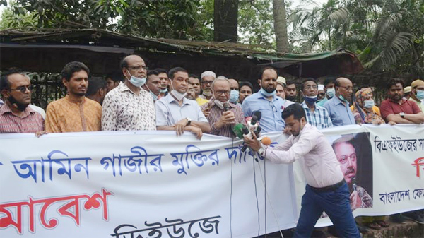 Journalists_Protest_Rally